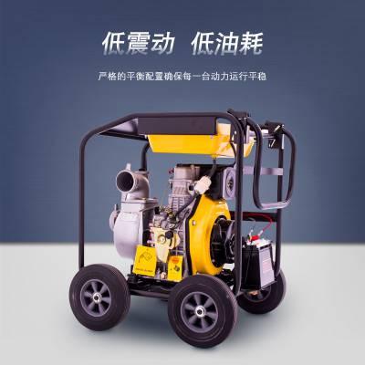 6寸柴油机水泵自吸泵排涝泵防汛应急泵