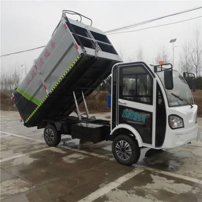 商丘定做各种型号挂桶垃圾车/3吨挂桶垃圾车/现货销售