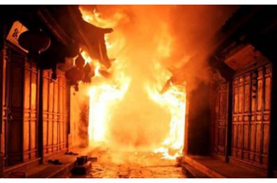 浅谈智慧消防系统在古镇建筑的应用