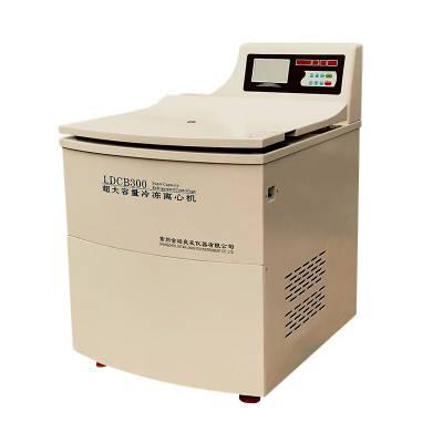LDCB300立式冷冻离心脱泡机 落地式大容量低速冷冻离心脱泡机直销