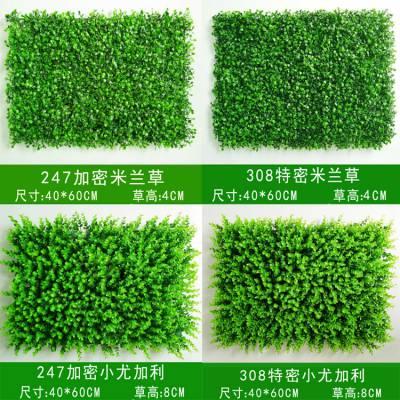 深圳批发仿真植物墙塑料假草皮装饰室内栏杆壁挂绿植人工假草花背景墙