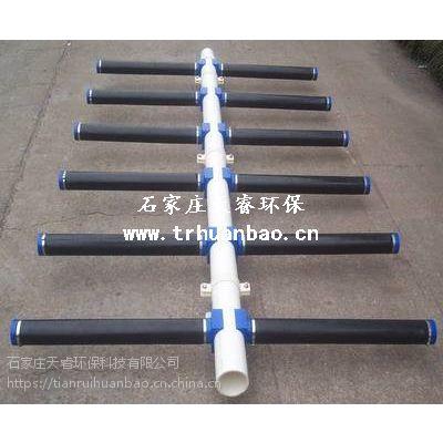 湖北省荆州高密度聚乙烯曝气管 采用导气槽使曝气器内部的布气迅速均匀
