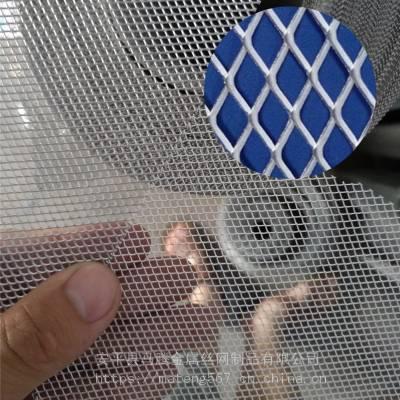 304不锈钢小孔钢板网 生产厂家 填料 滤芯 菱形不锈钢板拉伸网