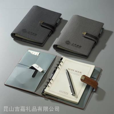 昆山笔记本定制,活页笔记本,平装笔记本定做厂家