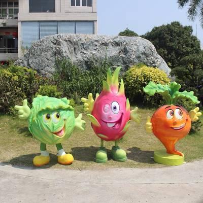 香洲玻璃钢卡通蔬菜雕塑 水果卡通雕塑 公园景观摆件