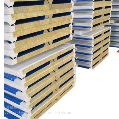 江苏腾威彩钢集团聚氨酯封边岩棉夹芯板生产基地