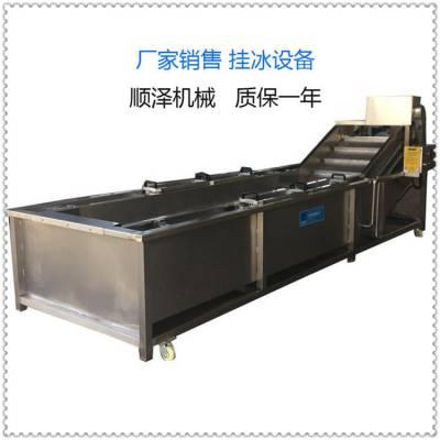 高效鱼片包冰机 鱼段挂冰机 海产品挂冰设备