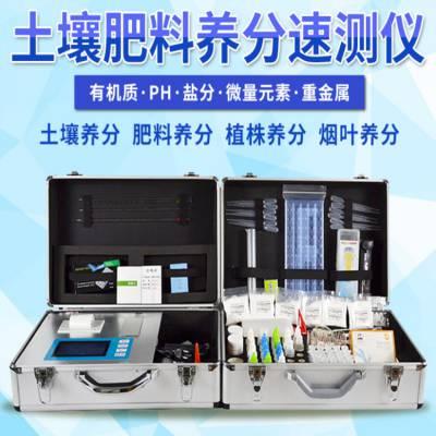 土壤肥料养分速测仪LTY-8CP/16CP