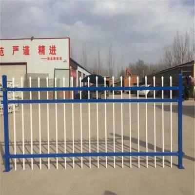 铁管护栏 锌钢护栏规格生产厂 小区铁栏栅图片