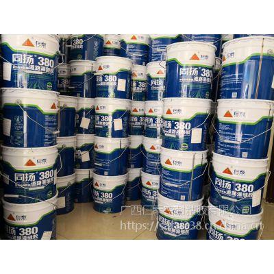 新竹同揚380單組份聚氨酯灌縫膠廠家發賣