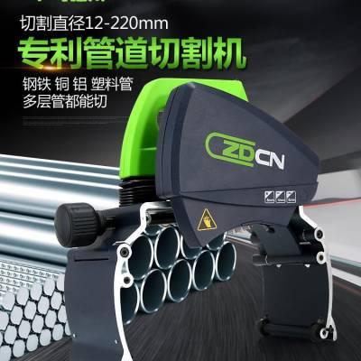 手提式电动切管机割管机不锈钢铁管全自动钢管小型管道切割机