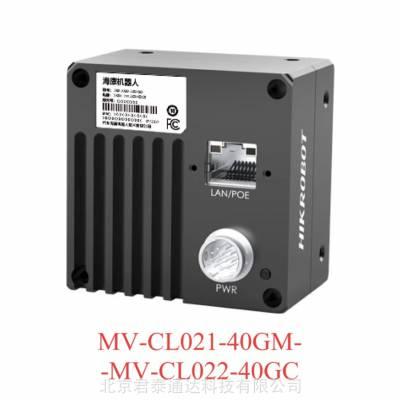 海康威视MV-CL021-40GM 2048 像素 CMOS 工业线阵相机
