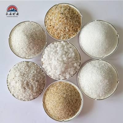 普通石英砂滤料 精制高白石英砂 高含硅石英砂价格