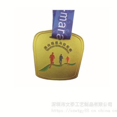 超级马拉松赛奖牌 定做金葱粉奖牌挂绳 订做亚金奖牌 订制校园跑步接力赛奖牌