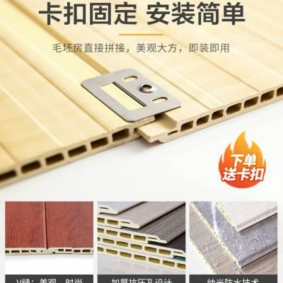 湖南铭镜 顶上全屋快装装饰板材 新型300竹木纤维集成墙面板 护墙板