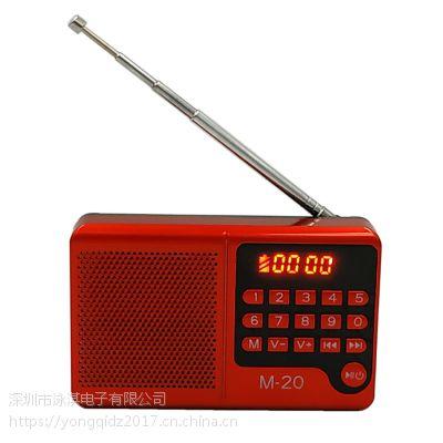 插卡收音机工厂直销 礼品收音机定制 迷你收音机 多功能掌上收音机