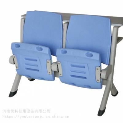 河南优特连排椅生产商 多媒体教室翻转课桌椅