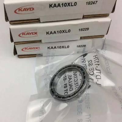 KAYDON K05008XP0 美国开顿包装机械轴承