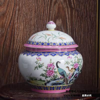复古珐琅彩陶瓷罐子 大容量仿古普洱茶叶罐***
