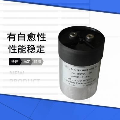 工厂定制 50UF 2500VDC 直流逆变器专用电容器