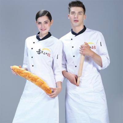山西太原晋中厨师服批发,厨师服,厨师服定做,厨师服装选择为企创形