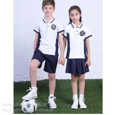 国际双语中小学英伦校服定做山西小学生校服礼服学院风校服有现货,专业定制生产厂家