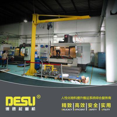 苏州500kg轨道式旋臂起重机配真空吸盘 kbk手动悬臂吊 立柱式旋臂吊