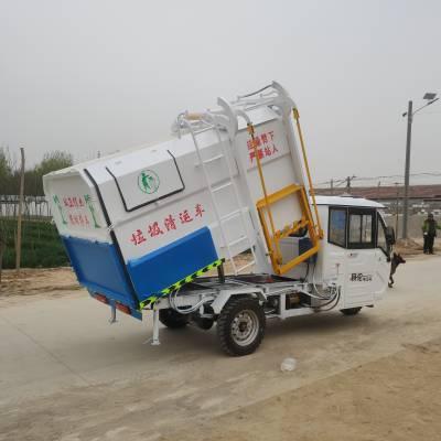 城镇景区垃圾清运车环卫小区用新能源垃圾车自装自卸式挂桶垃圾车