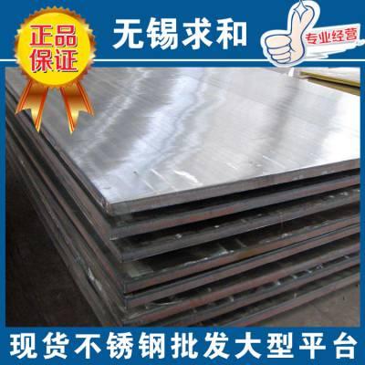 无锡***不锈钢板-321不锈钢规格-321不锈钢现货价格