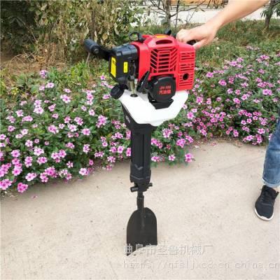 山东春季挖树根机 带土球锯齿式挖树机 苗圃园林带土球移苗机