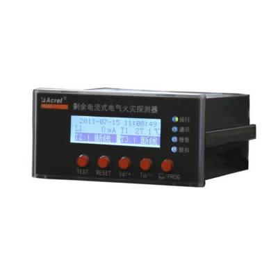 银商科技园数据中心电气火灾监控系统设计与应用