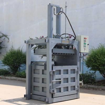 鐵桶油漆桶打包機 大噸位壓扁機 供應廢舊金屬打包機