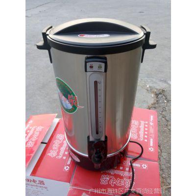 舨田牌 10.8升电热开水桶 电热开水瓶 电热奶茶桶 电热咖啡桶