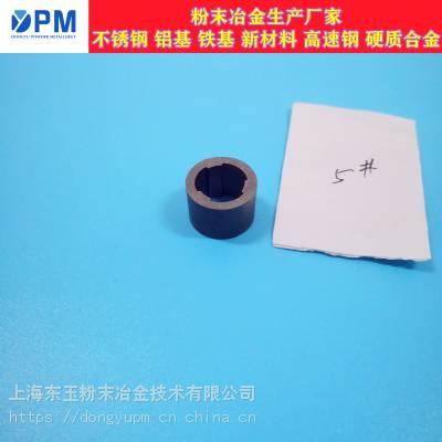 上海东玉不锈钢粉末冶金厂家HRB60~80***