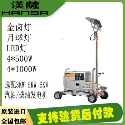 抢险救灾应急用移动式照明灯塔