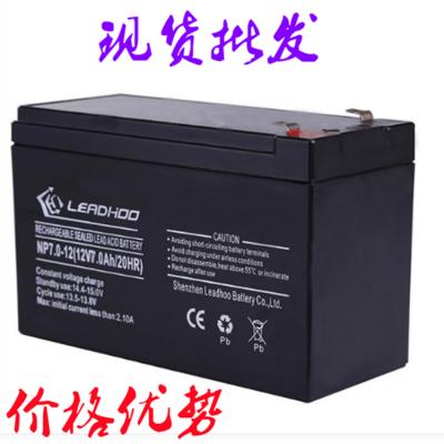利虎蓄电池NP7.0-12电力直流屏柜UPS电源基站 机房电池