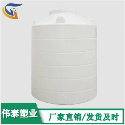 南通3立方化工水塔批发 连云港3000L化工塑料桶 可安装各类阀门