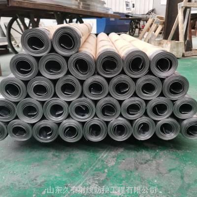 铅板厂家铅板价格铅板施工方法铅板1mm多少钱医用铅板防辐射铅板