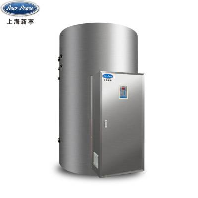 1500升全自动电热水器市场价格