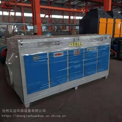 UV光解废气处理 UV光氧净化设备 节能光氧催化设备价格