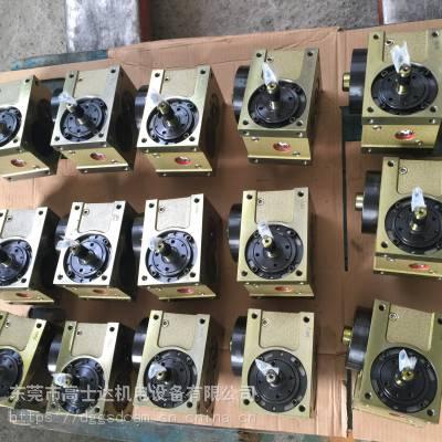 60DF凸轮分割器_法兰型凸轮分割器_精密凸轮分割器批发供应