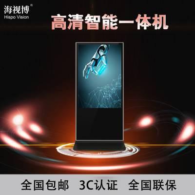 49寸液晶广告机陕西厂家 立式触摸显示大屏广告机