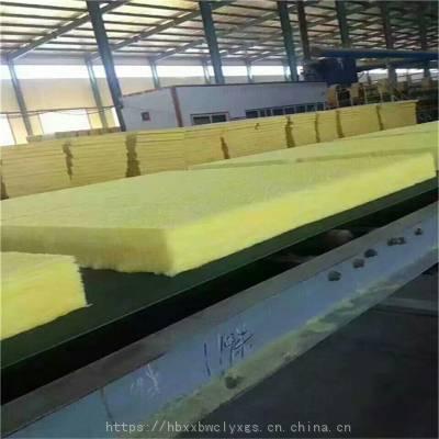 玻璃棉隔热板厂家定制 玻璃棉防火毡 玻璃棉管壳