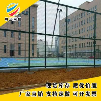 吉林学校防撞栏球场围网 体育运动场篮球场围网 浸塑球场围栏网厂家