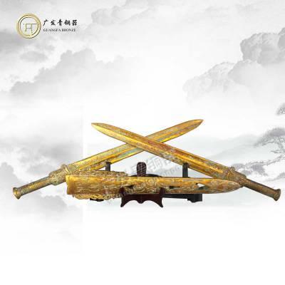 青铜器仿古摆件雌雄双股剑双子剑金属工艺品家居摆件饰品客厅摆件厂家定制