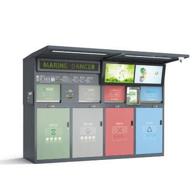 智能感应柜式垃圾箱KKY01 人脸识别厨余垃圾箱