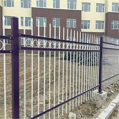 社区围墙隔离栏 锌钢围墙护栏 市政园林护栏网