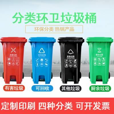 户外塑料垃圾桶分类塑料垃圾桶的制作及使用