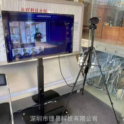双目红外热成像测温仪多人批量测温应用于需要大范围检测体温的场景,如车站,商场,地铁站,学校等需要快速