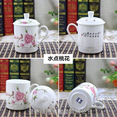 工厂直销茶杯 旅游纪念品茶杯 ***典陶瓷杯子定做
